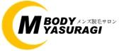 M-BODY YASURAGI|メンズ脱毛サロン ヤスラギ